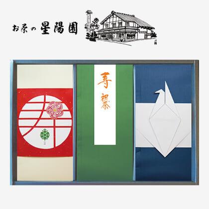 鶴亀祝い茶3袋