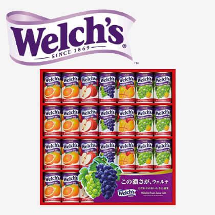 ウェルチ100%果汁ギフトK(2)