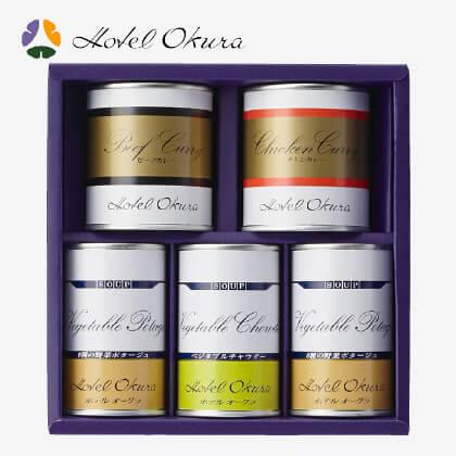 ホテルオークラ スープ缶詰・調理缶詰 詰合せK(1)