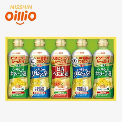 日清 ヘルシーオイルバラエティギフトK(2)