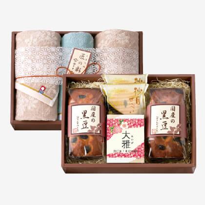 今治タオル&菓子詰合せ(お名入れ)(2)