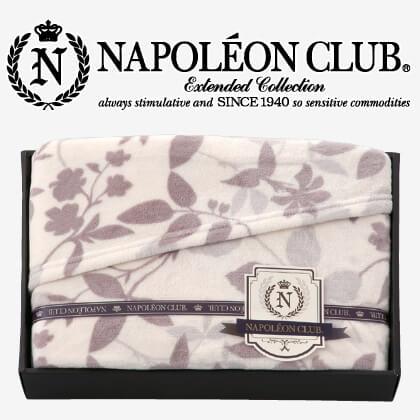 ナポレオンクラブ リーフ柄やわらか毛布S グレー