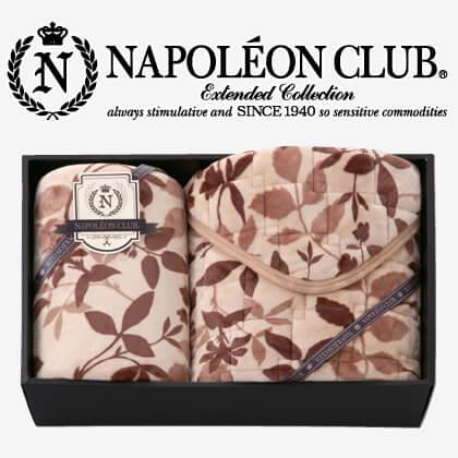 ナポレオンクラブ やわらか敷パット&やわらか毛布セットS ブラウン