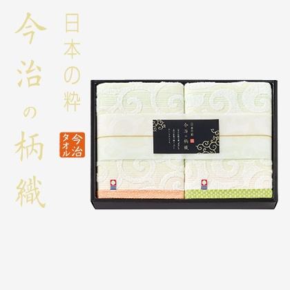 今治の柄織フェイスタオル2枚セット(1)