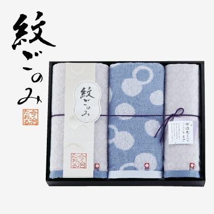 紋ごのみフェイス・ウォッシュタオルセット(2)