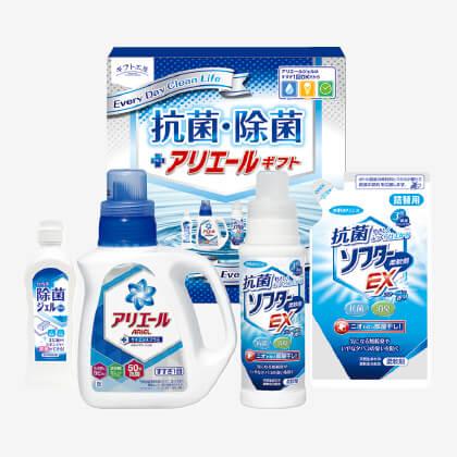 ギフト工房アリエール抗菌除菌ギフト(2)