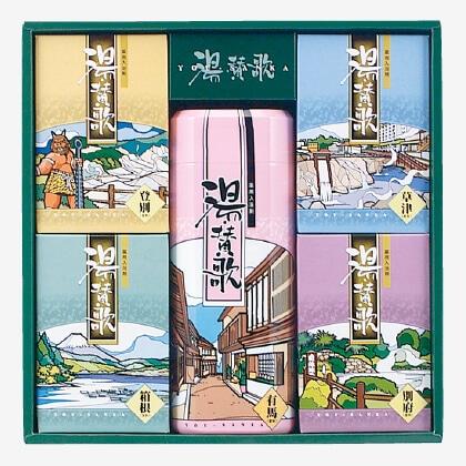 薬用入浴剤 湯・賛歌ギフト(2)