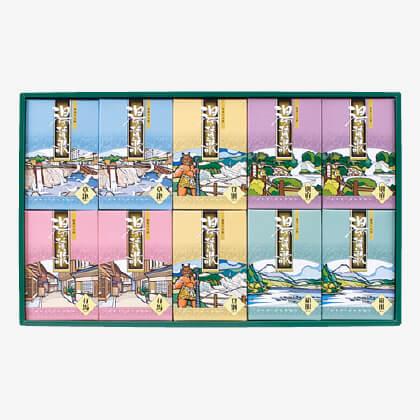 薬用入浴剤 湯・賛歌ギフト(3)