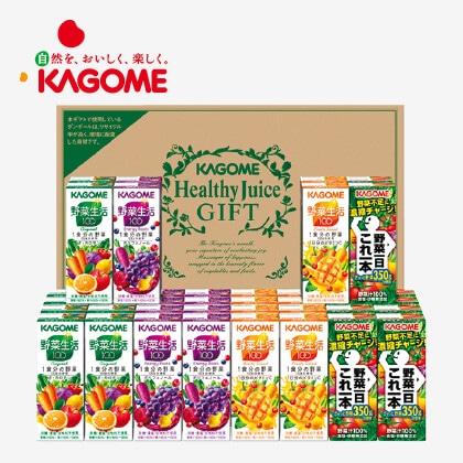 カゴメ野菜飲料バラエティギフト(4)