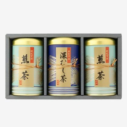 静岡銘茶詰合せ(3)