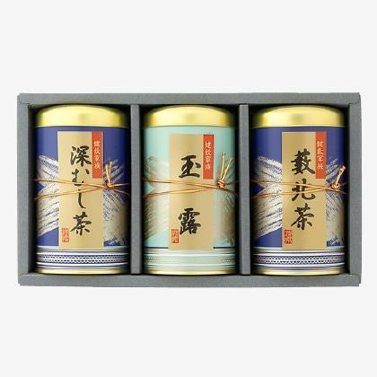 静岡銘茶詰合せ(6)