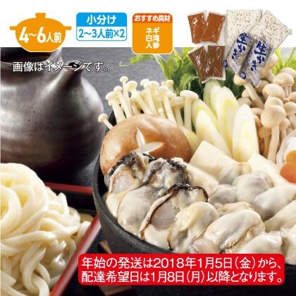 宮城のかき鍋 味くらべ