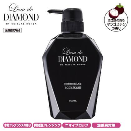ロードダイアモンド バイ ケイスケ ホンダ 薬用デオドラントボディウォッシュ 本体1本