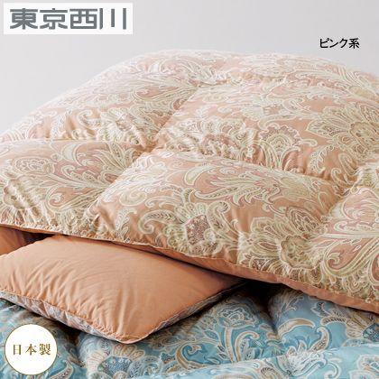 〈東京西川〉フランス産シルバーダックダウン使用羽毛掛けふとん(ピンク系)