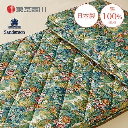 ☆〈サンダーソン〉マチ付3層式羊毛混敷きふとん(ダブル)