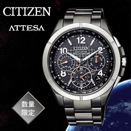〈シチズン アテッサ〉エコ・ドライブGPS衛星電波時計 30周年記念限定モデル(15.5cm)