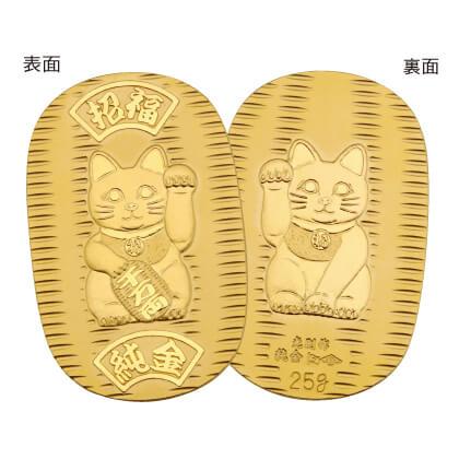 〈光則作〉純金製 招き猫小判(25g)