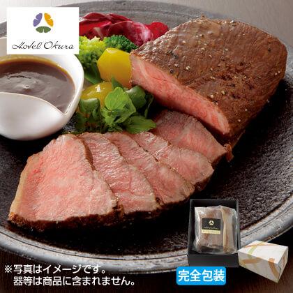 ホテルオークラ 神戸牛ローストビーフ