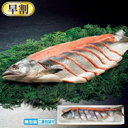 新巻鮭(姿切身)