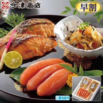 たまて箱(海鮮珍味詰合せ)A