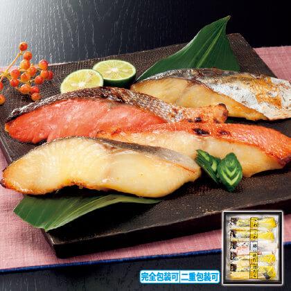 漬け魚詰合せA