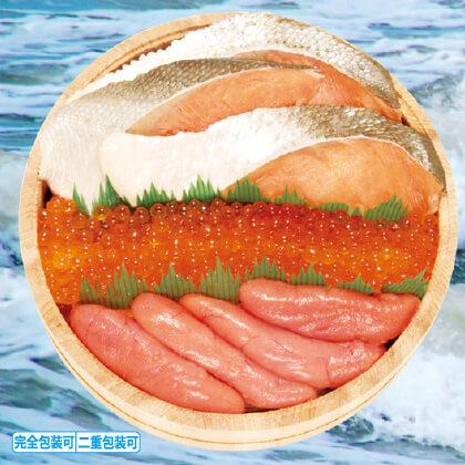 四季舎 紅鮭・いくら・醤油たらこセット
