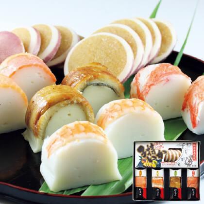 鮨懐石かまぼこと加賀の味Bセット