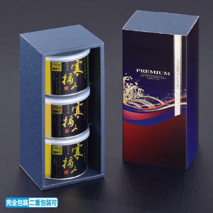 江戸前焼海苔プレミアム3缶