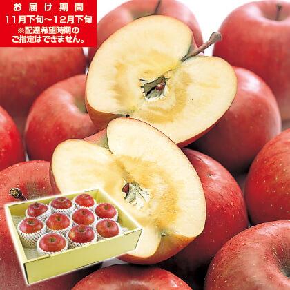 青森県産蜜入りサンふじりんご3kg