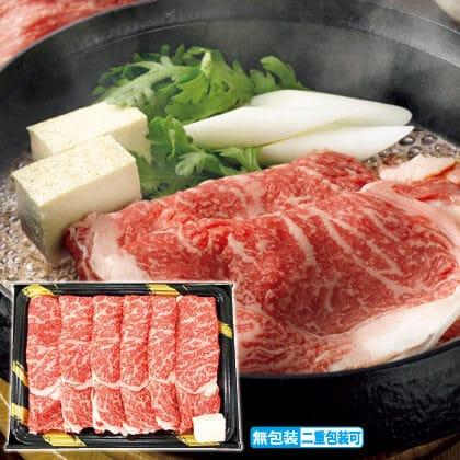 【生産者限定】蔵王高原牛ロースすき焼