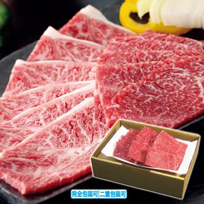 鹿児島県産黒毛和牛 カタ肉焼肉用(420g)