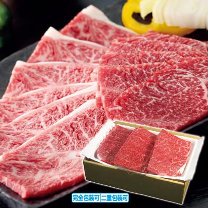 鹿児島県産黒毛和牛 カタ肉焼肉用(620g)