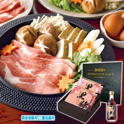 鹿児島県産 黒豚すき焼きセット