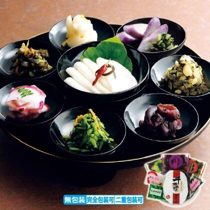 京漬物「冬の四季彩」