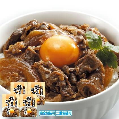 山形県産黒毛和牛極旨すき丼の素4袋