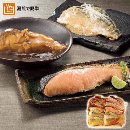 氷温熟成 煮魚焼き魚詰合せ