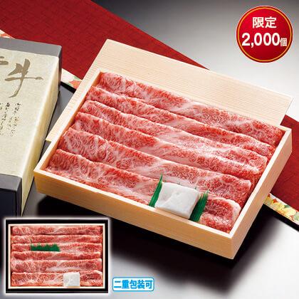 神戸牛すき焼き肉