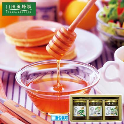 国産蜂蜜食べ比べ