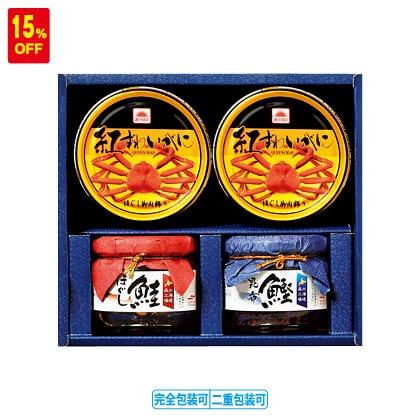 あけぼの 缶詰・瓶詰詰合せ BZ−3N