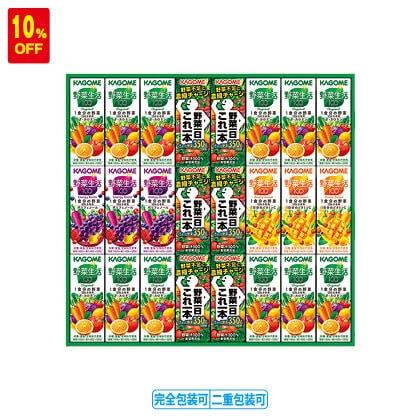 カゴメ 野菜飲料バラエティセット KYJ−30U