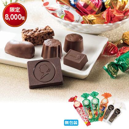 メリーチョコレート スイーツタイム詰合せ