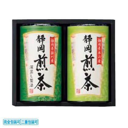 静岡銘茶詰合せ SMK−252