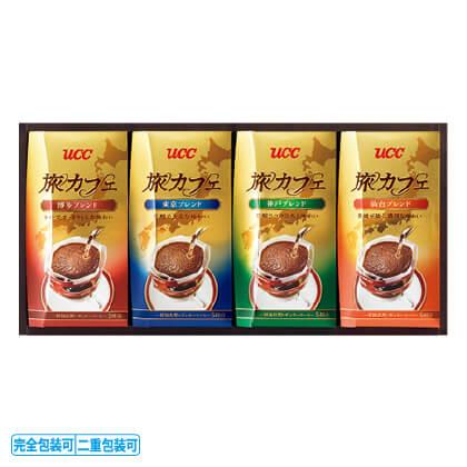 UCC ドリップコーヒー ギフト SAR−SD20A