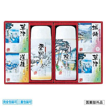 名湯景色入浴剤ギフト MKN30