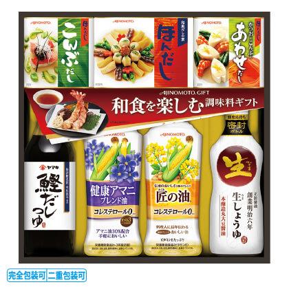 味の素 和食を楽しむ調味料ギフト TA−30F