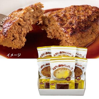<米澤紀伊國屋>米沢牛入りハンバーグステーキ
