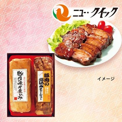 豚バラ肉味噌煮込みセット