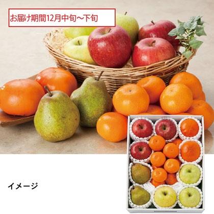 冬の旬の果物詰合せ