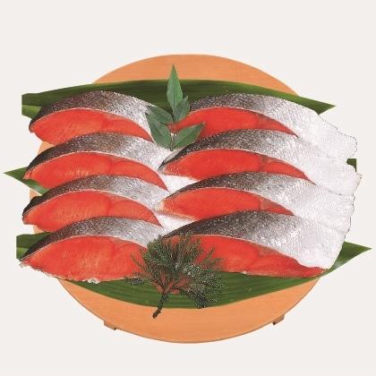 紅鮭切身詰合せ