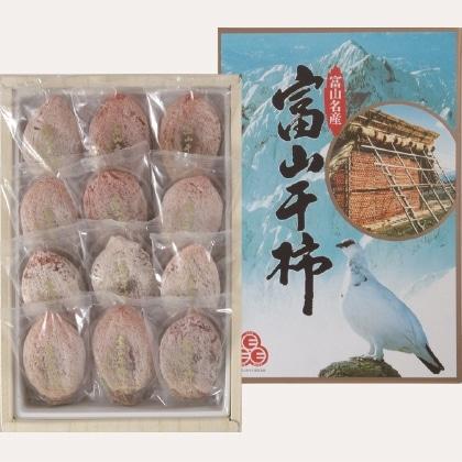 富山 干柿